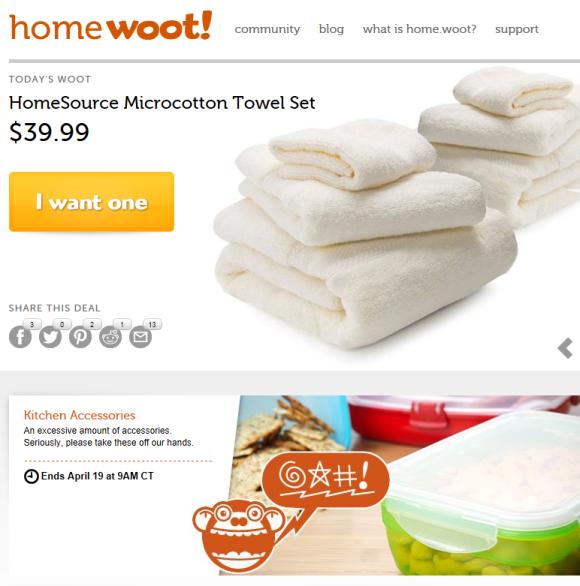 www.woot.com